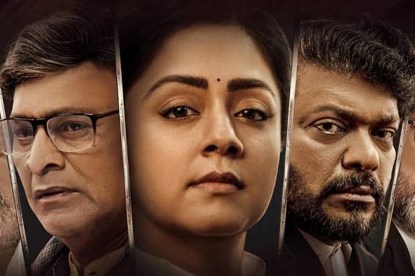 Bangaruthali- A Middling Courtroom Drama